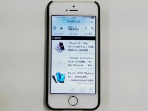 シン・フィットを装着したiPhone 5s(表面)