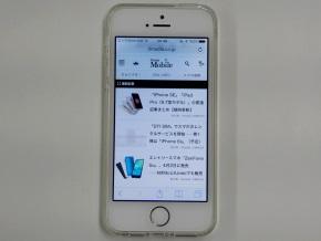 リキッド・アーマーを装着したiPhone 5s(表面)
