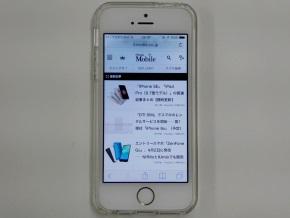 ウルトラ・ハイブリッドを装着したiPhone 5s(表面)