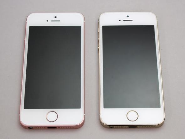 1caea7bf17 ハイ、iPhone SEとiPhone 5sの話です。中身はだいぶ違うのに、外観にほとんど変更点がない ので、外から見ている分にはまったく区別がつきません。