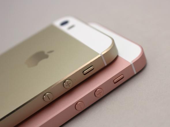 2ce760dbc5 見分けがつかない「iPhone SE」と「5s」を見分けるたった1つの方法 ...