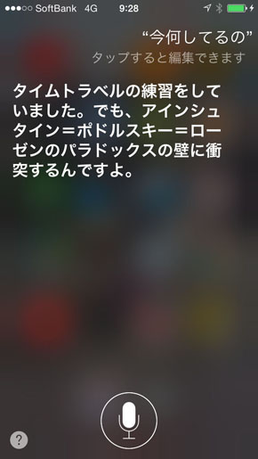 ms_25_1.jpg