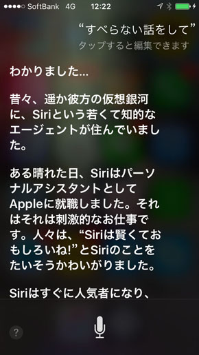 ms_25_2.jpg