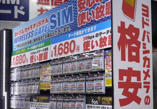 ヨドバシカメラでは販売コーナーを拡充