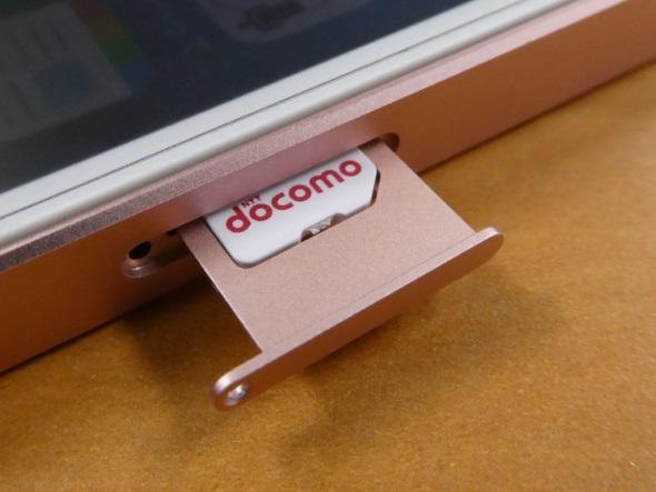 ドコモのSIMカードを挿入