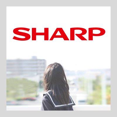 シャープのTwitterアカウント(@SHARP_JP)にインターンとして来たりんな