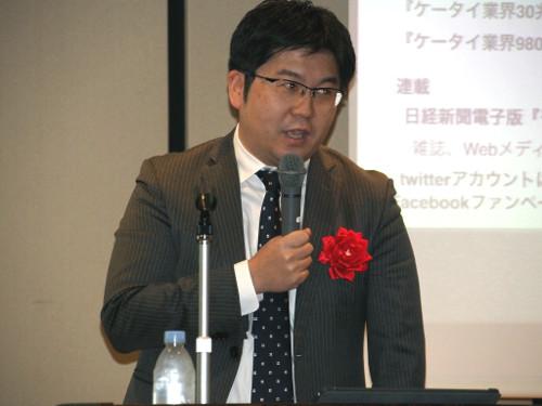 ジャーナリストの石川温氏