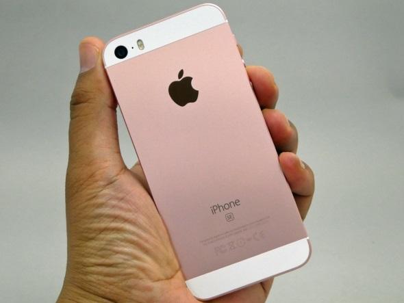 iPhone SE(ローズゴールド)