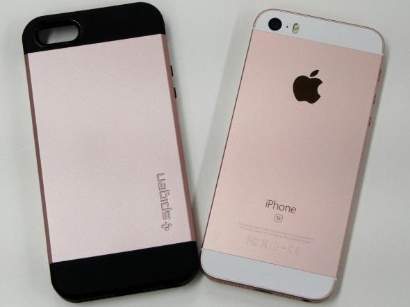 iPhone SE(ローズゴールド)と比較