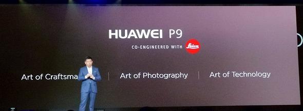 HUAWEI P9/P9 Plus
