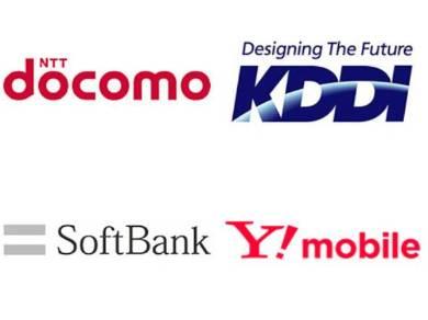 携帯各社が支援策を発表