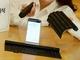 くるっと巻けるBluetoothキーボード、LG Electronicsが韓国で発売へ