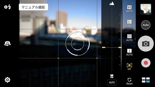 ZenFone Zoomと同様のカメラUI
