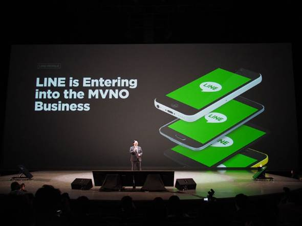 「LINE CONFERENCE TOKYO 2016」