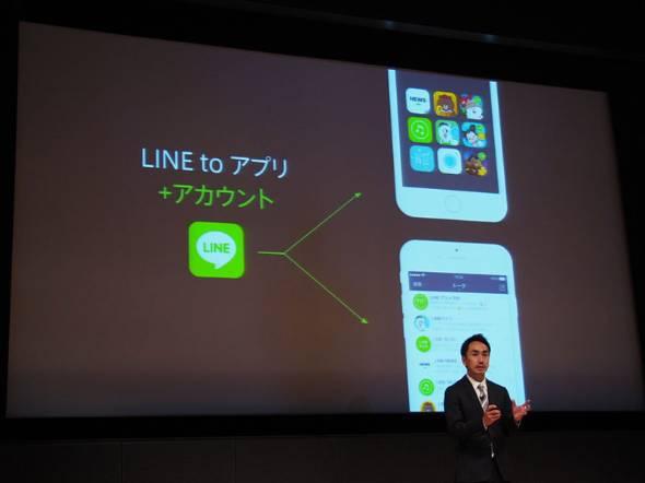姿を変えているLINEのプラットフォーム事業