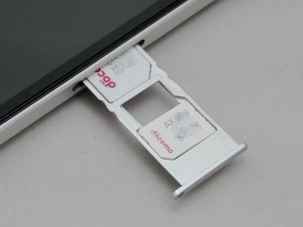 microSDの代わりにnanoSIMを挿入