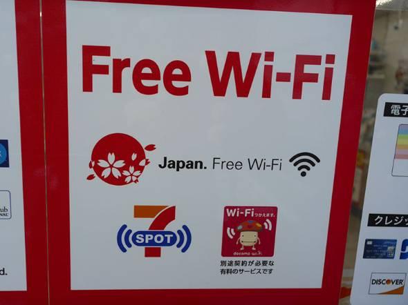 各Wi-Fiサービスが使えることを示すステッカー