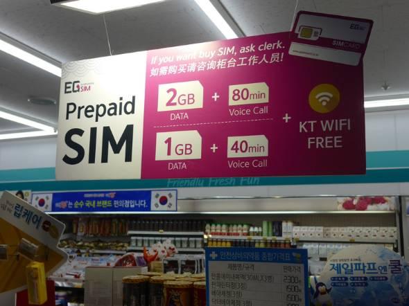 韓国でLTEが使える香港のプリペイドSIM