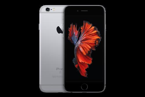 現在の取り扱い端末は、iPhone 6s 16GBモデル