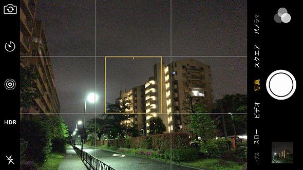 荻窪圭のiPhoneカメラ講座