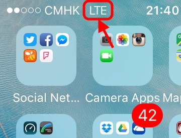 CMHKのアンテナピクト