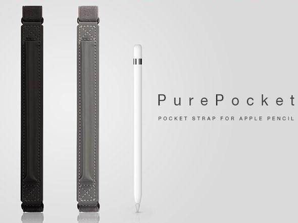 Pure Pocket