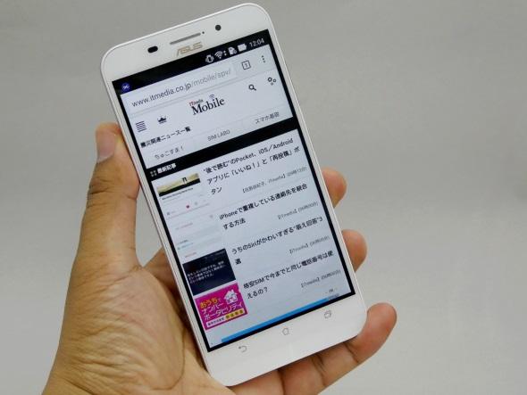 ZenFone Max(ホワイト)