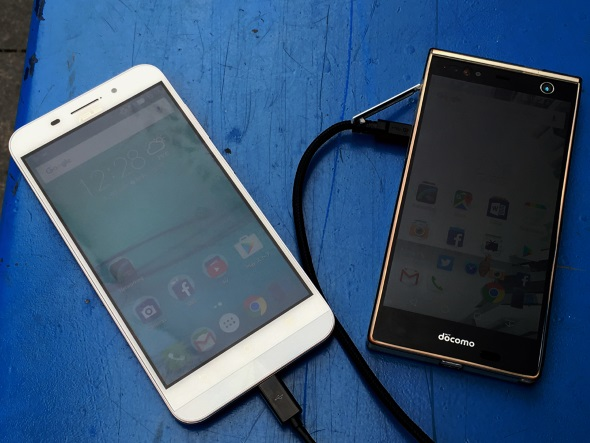 ZenFone Maxで別のAndroidスマホを充電