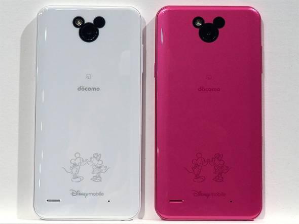 「Disney Mobile on docomo DM-02H」