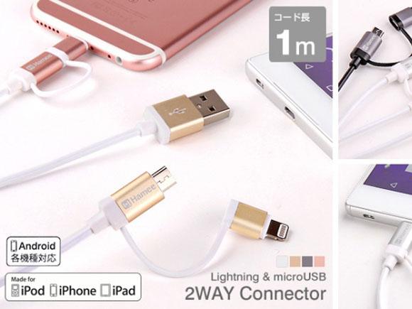 充電 スマホ ケーブル スマートフォン