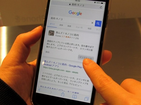 札幌のオシャレなiPhoneケース屋さんの暇つぶし