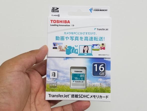 TransferJet対応の東芝製SDHCメモリカード
