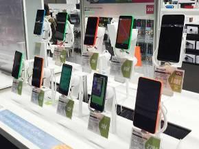 Nokia製品