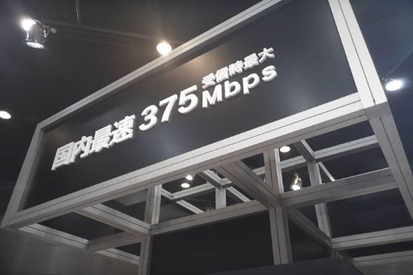 さらに高速化したPREMIUM 4G