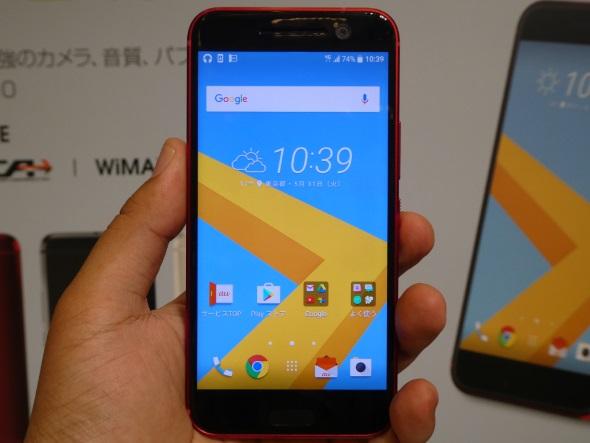 HTC 10 HTV32(カメリアレッド)