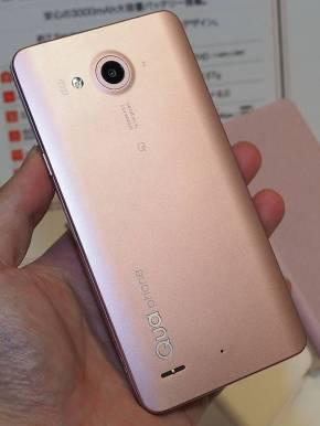 Qua phone PX