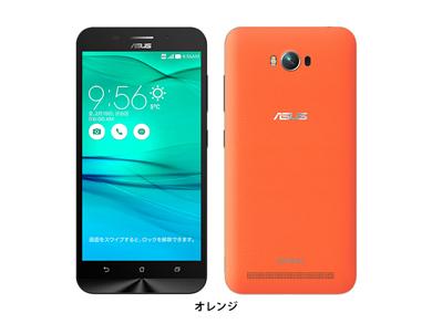 zenfone max オレンジ