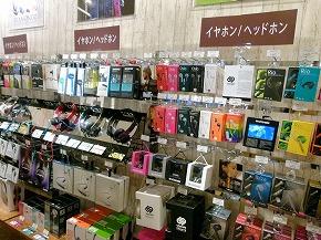 Smart Labo 新宿東口