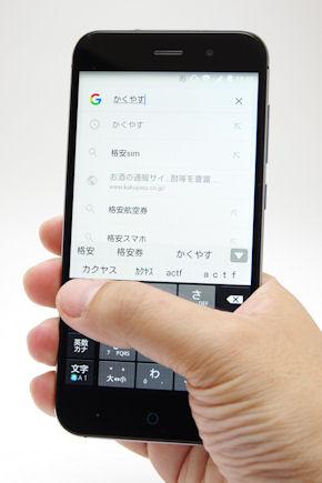 最新スマートフォン徹底比較