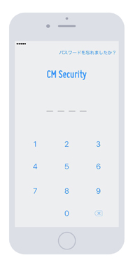cm security for iphone 写真保護に特化したiphone向けセキュリティアプリ cm security for ios itmedia 6897