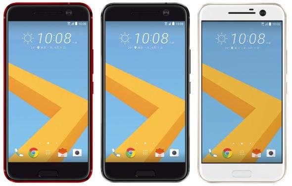 HTC 10 HTV32(正面:左からカメリアレッド、カーボングレイ、トパーズゴールド)