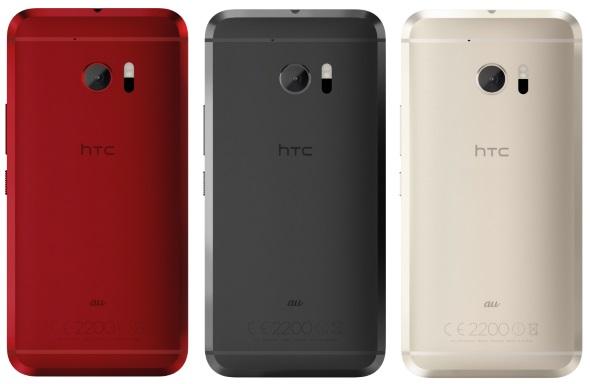HTC 10 HTV32(背面:左からカメリアレッド、カーボングレイ、トパーズゴールド)