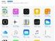 「iOS 10」の開発者β版で純正プリインストールアプリの削除が可能に