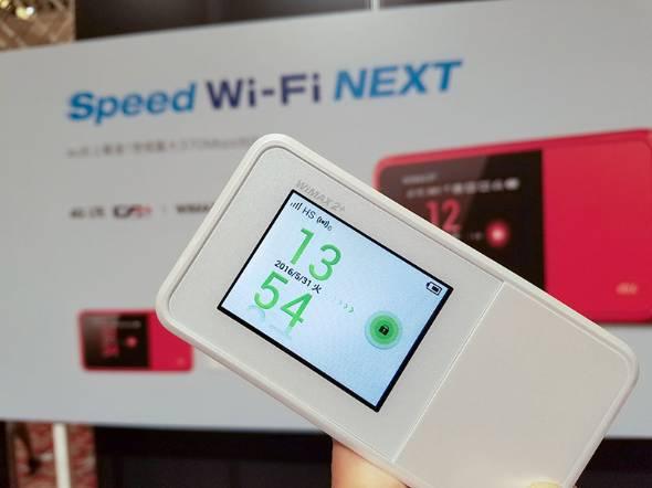 下り最大370Mbpsに対応する「W03」