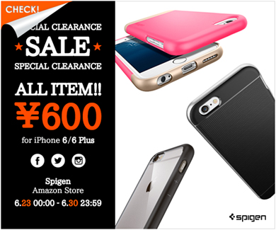 425212291a Spigen、AmazonストアでiPhone 6/6 Plus用アクセサリー全品600円セール ...