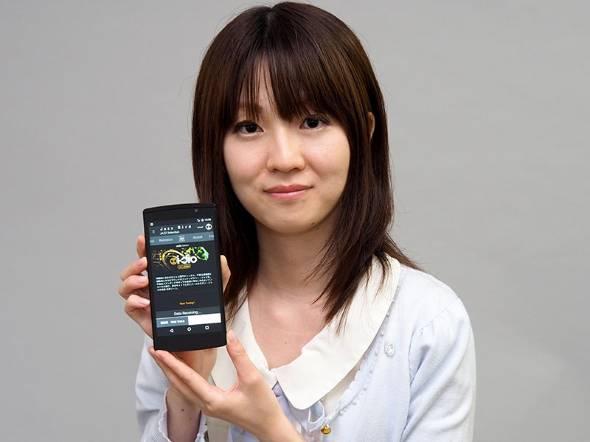 i-dio Phone