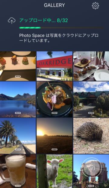 写真容量を7分の1に圧縮するiOS向け無料アプリ「Avast Photo Space ...