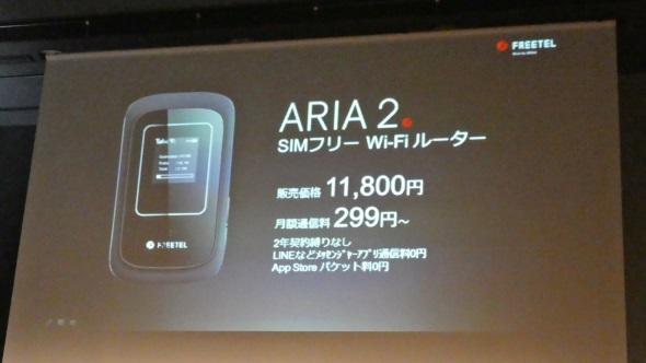 販売価格は1万1800円