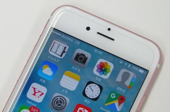 SIMロックを解除したソフトバンク版のiPhone