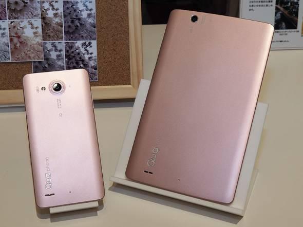 Qua phone PXとQua tab PX
